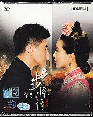 Scarlet Heart / Bu Bu Jing Xin (Season 2)(PAL)(Chinese Drama with English Sub)