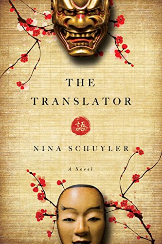 Read Online The Translator: A Novel pdf