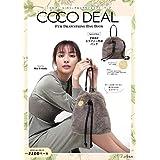 COCO DEAL FUR DRAWSTRING BAG BOOK
