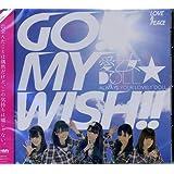 GO!! MY WISH!! / LOVE&PEACE 【ローソン/HMV限定盤】