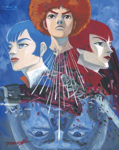 Space Runaway Ideon Theatrical Edition Blu-ray (2 Discs: Sesshoku Hen, Hatsudo Hen) [Blu-ray] [Regular Edition]
