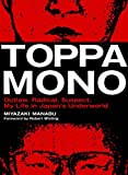 img - for Toppamono: Outlaw. Radical. Suspect. My Life in Japan's Underworld book / textbook / text book