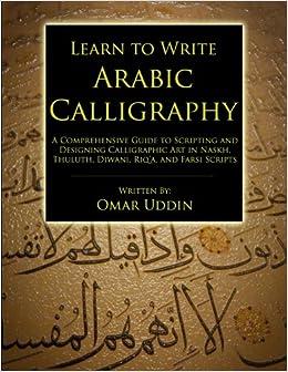 Learn To Write Arabic Calligraphy Omar