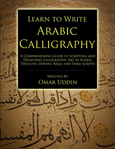 Learn To Write Arabic Calligraphy In The Uae See Prices