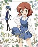 きんいろモザイク Vol.3 [Blu-ray]