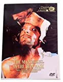 THE MAN IN THE IRON MASK (1977) Richard Chamberlain (NTSC) IMPORTED FOR ALL REGIONS