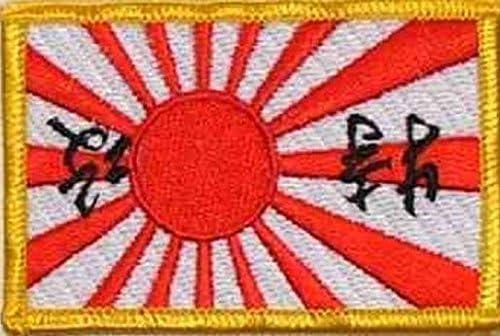 U24 Aufn/äher Japan Kamikaze Aufb/ügler Patch