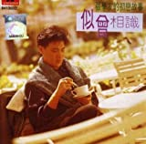 Somewhere in Time by Jacky Cheung