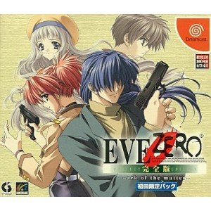 EVE ZERO Perfect Edition: Ark of the Matter [Japan Import]