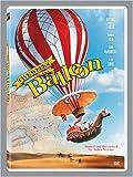 Five Weeks in a Balloon by 20th Century Fox by Irwin Allen