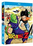 Dragon Ball Z: Season 5 [Blu-ray]
