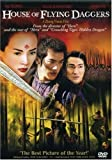 House of Flying Daggers by Sony Pictures Home Entertainment