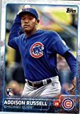 2015 Topps Update #US220 Addison Russell Baseball Rookie Card in Protective Display Case