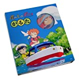Ponyo Karuta on the Cliff (japan import)