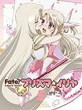 Fate/Kaleid liner プリズマ☆イリヤ 限定版 第5巻 [DVD]