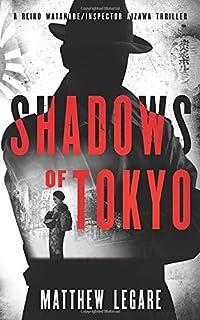 Amazon com: The Last Train (Detective Hiroshi) (Volume 1