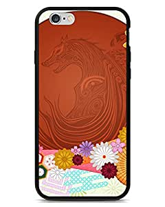 Lovers Gifts New Snap-on Skin Case Cover Compatible With iPhone 5/5s - Okami 6383176ZA722110428I5S Rebecca M. Grimes's Shop