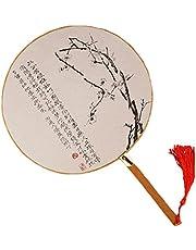 2PCS Cotton Fabric Fan Print Decor Bamboo Handle Round Summer Fan, Titoni,A1