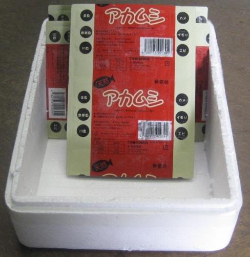 天然無着色無添加 B014N31S6E クール便発送 冷凍アカムシ(赤虫)100g(35キューブ)×36シート クール便発送 B014N31S6E, チヨダマチ:b57d4eb6 --- ijpba.info
