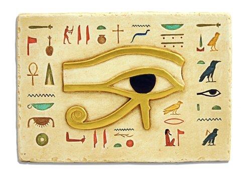 Eye of Horus Oudjat Wedjat Egyptian Relief, Color ()