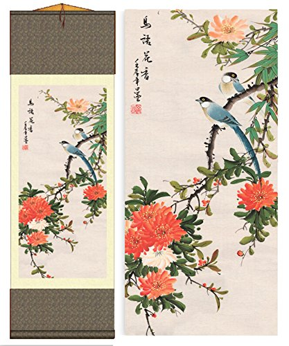 - Grace Art Asian Wall Scroll, Birds