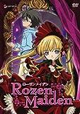 Rozen Maiden 3: War of the Rose