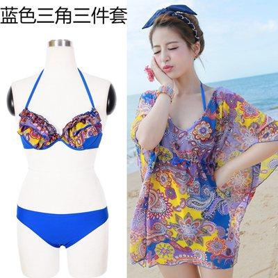 YUPE Hot spring Badeanzug mode Slim bikini drei Stücke Badeanzug Frau/Frauen einstellen