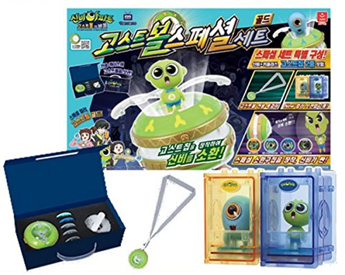 Mysterious apartment Ghost Ball Special Set / Secret of Ghost Ball / Korea Animation Toy / Illuminator (Green Goblin Costume 2016)