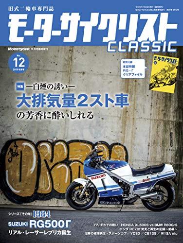 MC CLASSIC No.12 画像 A