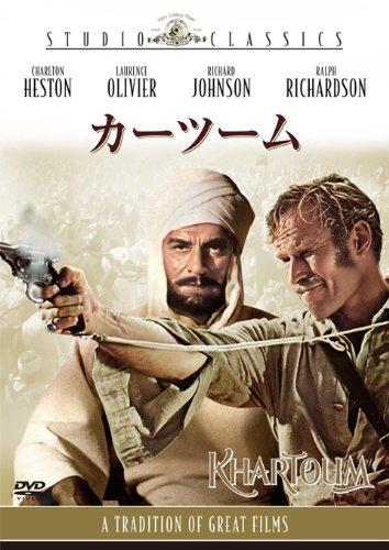 Amazon | カーツーム [DVD] | 映...