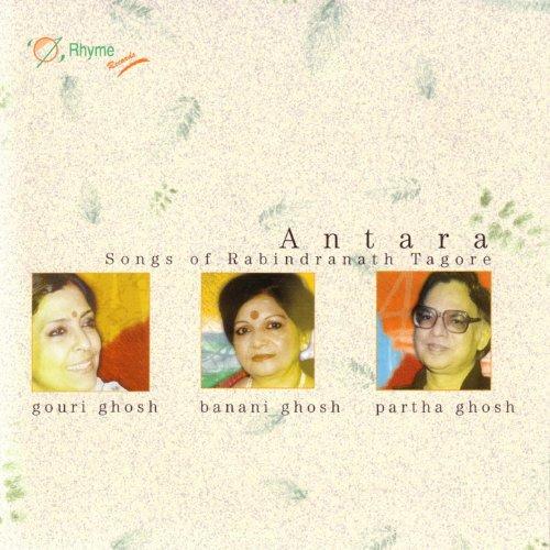 Cover of Amaar shakol niye boshay aachhi (Lyric & Tune: Rabindra Nath Tagore)