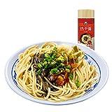 OUZ123 Wuhan Hubei Specialty Alkaline Noodles Re Gan Mian 热干面 (900g/31.7oz)