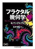 img - for Furakutaru kikagaku. 1 book / textbook / text book