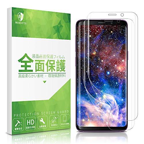Samsung Galaxy S9 フィルム-【2枚セット】M MORNTTE Galaxy S9 フィルム 保護フィルム ケースに干渉せず/手触り抜群/超薄0.15mm/TPU素材,ギャラクシーs9 保護フィルム(クリア) …