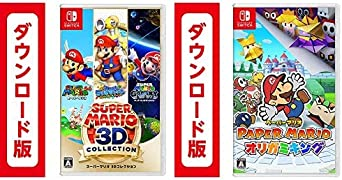 マリオ コレクション スーパー 3d