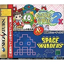 Puzzle Bobble 2X + Space Invaders [Japan Import]