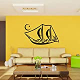 ZNXZZ New wall sticker DIY Muslim culture Moonlight ship wall Stickers for kids rooms Wall Stickers home decor living Room bedroom