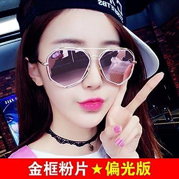 Sunyan Die neuen runden Gesicht aus dem optischen Laufwerk Sonnenbrille Frauen New Tide, rote Augen langes Gesicht Sonnenbrille, Silber, weißer Quecksilber - Hochglanz Version