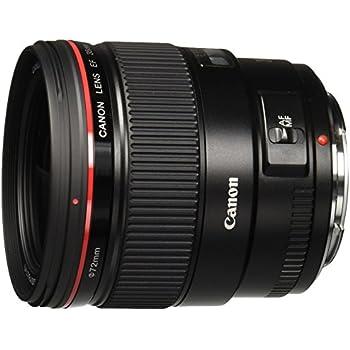 Canon EF 35mm f/1.4L USM Wide Angle Lens for Canon SLR Cameras - White Box (New) (Bulk Packaging)