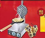 110v 220v Not-stick Egg Waffle Maker Egg Waffle Puffs (110v 60hz)