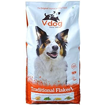 V Dog Dry Vegetarian Dog Food Mix 15kg Amazoncouk