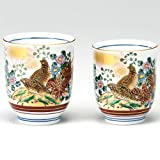 Kutani set teacup this gold quail