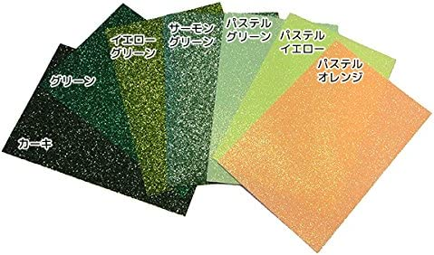 アイロン用グリッター・ラメシートA4サイズ(サーモングリーン)