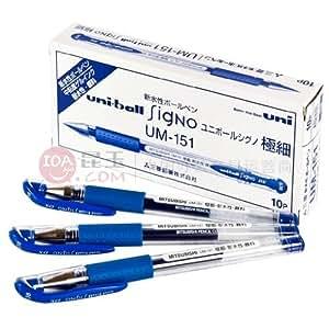 Uni-Ball Signo Dx Um-151 Gel Ink Pen - 0.38 Mm - 10 Set (Blue)