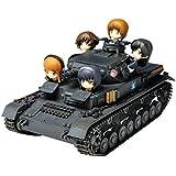GP-26 1/35 Girls und Panzer Panzer IV D-type Angler team w / deformed Angler team (Panzer jacket ver.)