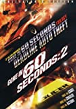 Deadline Auto Theft / Gone in 60 Seconds: 2