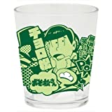 Japanese Manga SIX SAME FACES Konya wa Osomatsu-san Character Tritan Tumbler Cup (Choromatsu)