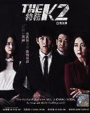 The K2 (All Region DVD - Korean Audio w. English Sub) -  Ji Chang Wook