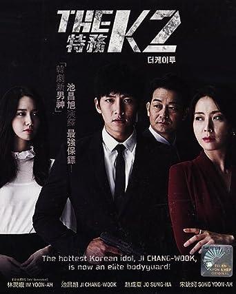 Amazon com: The K2 (All Region DVD - Korean Audio w  English