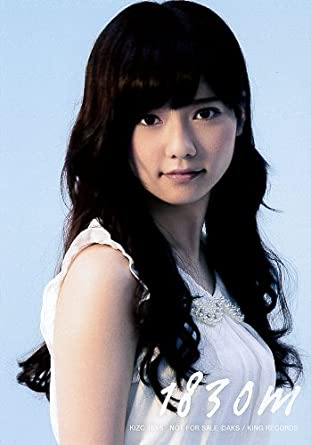 Amazon | AKB48公式生写真 1830m...